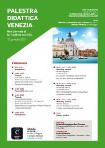 cdl_palestra_didattica_palestra_venezia